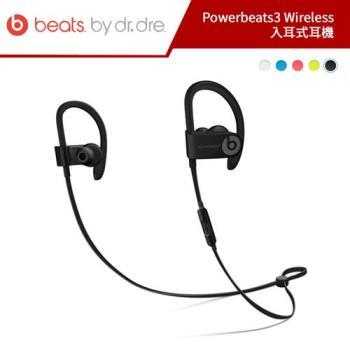 Beats Powerbeats3 Wireless 入耳式藍芽運動耳機