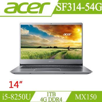 Acer宏碁 Swift 3 效能筆電 SF314-54G-56A2 14吋/i5-8250U/4G/1T/NV MX150