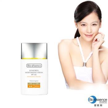 Bio-essence碧歐斯 防曬保濕霜SPF50+ 40ml