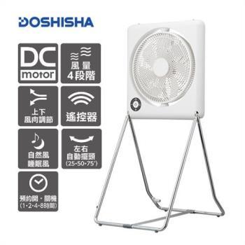 DOSHISHA風扇 收納風扇(白色) FLT-254D