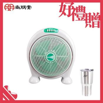 尚朋堂風扇14吋箱扇SF-H1420(買就送)