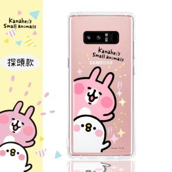 【卡娜赫拉】Samsung Galaxy Note8 防摔氣墊空壓保護套(探頭)