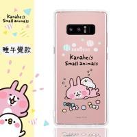 【卡娜赫拉】Samsung Galaxy Note8 防摔氣墊空壓保護套(睡午覺)