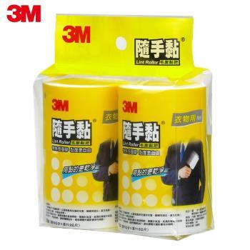 3M 隨手黏衣物用毛絮黏把56張補充包(2捲)