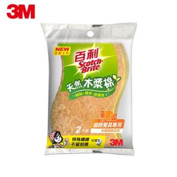 3M 百利天然木漿棉菜瓜布-細緻餐具專用好握型2片裝
