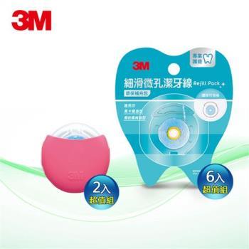 3M 細滑微孔潔牙線+補充包-馬卡龍造型2+6-(35mX8)