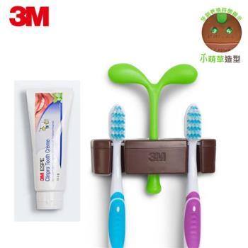 3M 口腔護理組(小萌草牙刷架+波浪專業牙刷*2+護齒牙膏)
