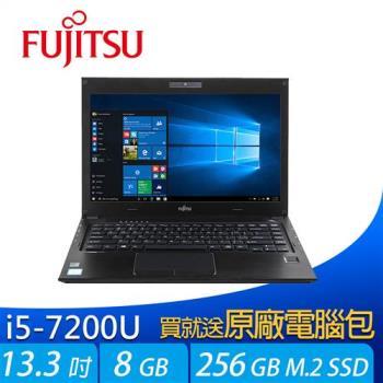 Fujitsu 富士通 Lifebook U537-UB511 (13.3吋/i5-7200U/8G D4-2133/256G SSD/WIN10)