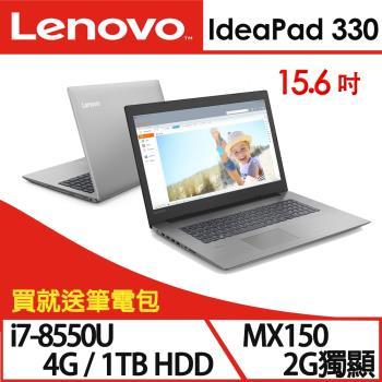 Lenovo 聯想 IdeaPad 330 81DE0130TW 15.6吋 獨顯效能機