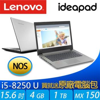 Lenovo 聯想 IdeaPad 330 81DE012YTW 15.6吋 獨顯效能機