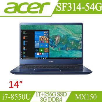 Acer宏碁 Swift 3 效能筆電 SF314-54G-88KH 14吋/i7-8550U/1T+256G SSD/8GB/NV MX150