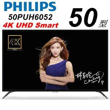 PHILIPS飛利浦 50吋IPS 4K 連網液晶顯示器+視訊盒(50PUH6052)