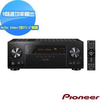 Pioneer先鋒 ELITE 9.2聲道 AV環繞擴大機VSX-LX303(B)