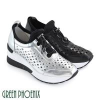 GREEN PHOENIX 國際精品幾何雕孔調整型扣環義大利胎牛皮厚底休閒鞋U28-2B402