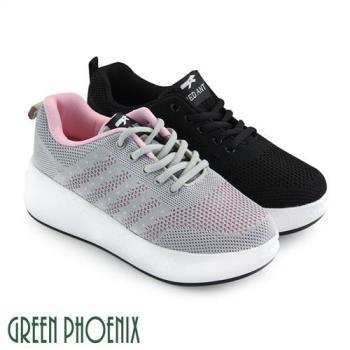 GREEN PHOENIX 雙彩撞色透氣織布綁帶厚底休閒鞋U25-23365