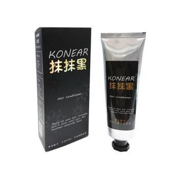 KONEAR康妮-抹抹黑護髮素 75ml 升級新配方