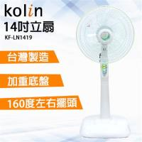 Kolin歌林風扇 14吋 立扇 KF-LN1419