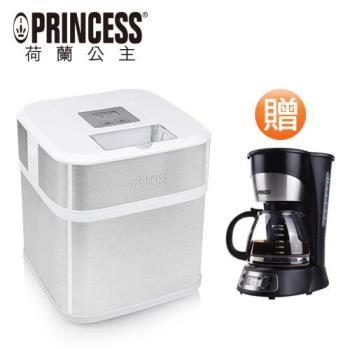 PRINCESS荷蘭公主1.5L半自動冰淇淋機282605(買就送)