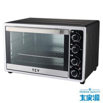 大家源 45L專業雙溫控旋風電烤箱(TCY-3805)