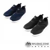 WALKING ZONE 素色萊卡布透氣輕量運動鞋 情侶款2色-藍、黑
