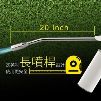 金德恩 台灣製造 20英吋長噴桿 安全長管噴燈 /除草槍-適用卡式瓦斯罐