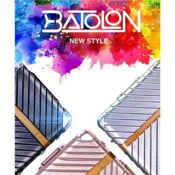 Batolon寶龍 小組 幸福旅程鋁框箱/行李箱/旅行箱