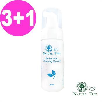 Nature Tree 控油潔顏慕斯(180mlX3瓶)