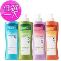 韓國vaseline全效身體乳液(450mlx1)