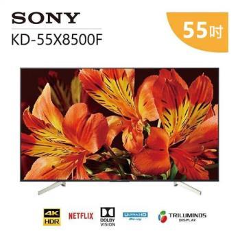 SONY 索尼 55吋 日製 LED 4K HDR 液晶電視 KD-55X8500F