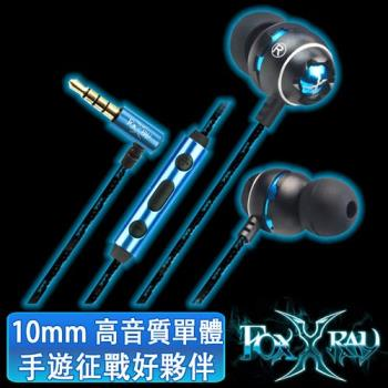 FOXXRAY 磁星響狐電競耳機麥克風(FXR-BAC-23)