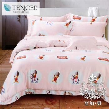 AGAPE亞加‧貝 獨家私花-小兵奔騰 天絲 雙人加大6尺四件式兩用被套床包組