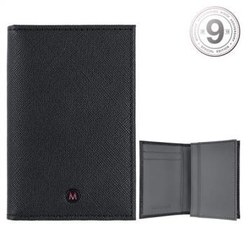 MONDAINE 瑞士國鐵牛皮十字紋豪華型名片夾-黑x灰