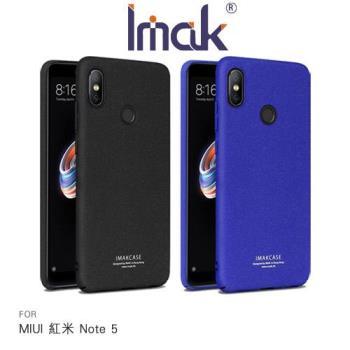 【IMAK】MIUI 紅米 Note 5 創意支架牛仔殼