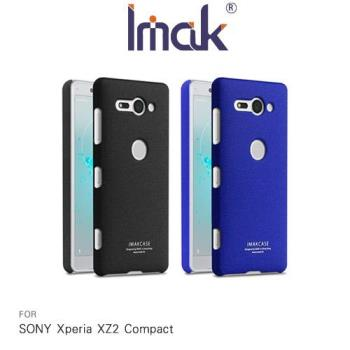 【IMAK】SONY Xperia XZ2 Compact 創意支架牛仔殼