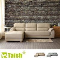 TAISH 吉田L型布紋皮沙發獨立筒版 兩色 左右型可選