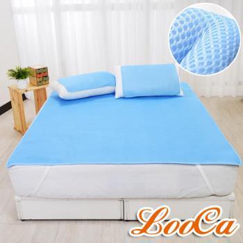 《1床2枕》LooCa 3D Air Mesh超透氣循環氣流床組-加大