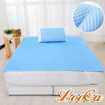 《1床1枕》LooCa 3D Air Mesh超透氣循環氣流床組-單人3.5尺