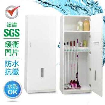 IHouse - SGS 防潮抗蟲蛀塑鋼緩衝收納掃具櫃