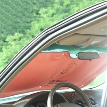 E.City_簡易式吸盤汽車前擋隔熱降溫遮陽擋遮陽簾