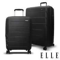 ELLE 鏡花水月系列-20+24吋特級極輕防刮耐磨PP材質旅行箱/行李箱-墨黑 EL31210