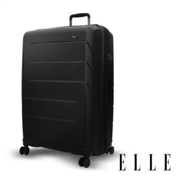 ELLE 鏡花水月系列-28吋特級極輕防刮耐磨PP材質旅行箱/行李箱-墨黑 EL31210