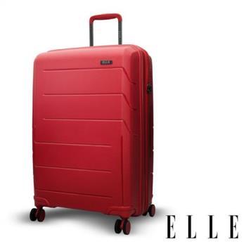 ELLE 鏡花水月系列-24吋特級極輕防刮耐磨PP材質旅行箱/行李箱-胭脂 EL31210