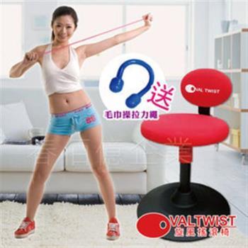 拉麗神雙專利完美曲線搖搖椅/旋風搖滾椅(贈拉力繩1條)