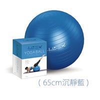muva 瑜珈健身防爆抗力球(沉靜藍)+muva瑜珈舒展彈力組 (薄荷中量級)