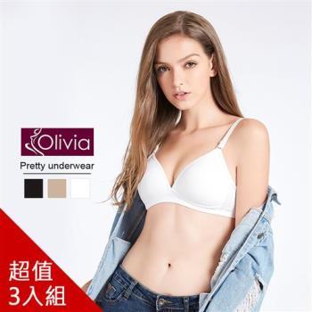 Olivia 無鋼圈冰絲涼感無痕輕薄內衣 3件組 顏色隨機