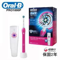 德國百靈Oral-B-全新升級3D電動牙刷PRO1000P(買就送)