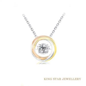 King Star 真情7分18K三色金鑽石項鍊(靈動款)