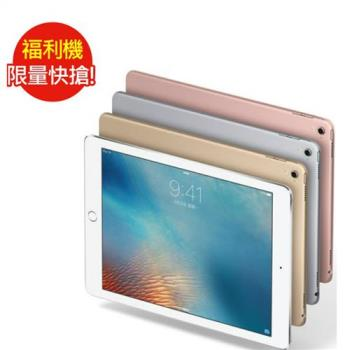 福利品 iPad Pro 4G WiFi 32GB - 九成新