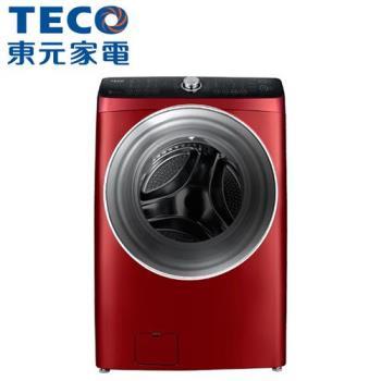 TECO東元13KG變頻滾筒式洗衣機WD1366HR
