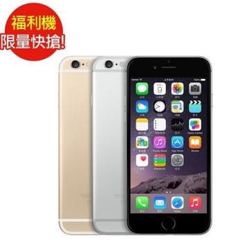福利品 Apple iPhone 6S Plus 16GB (七成新B)